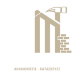 GM Constructions